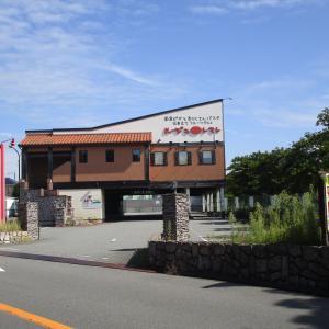 ルージュトマト 神戸垂水店