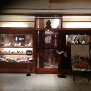 恵亭 タワーズプラザ名古屋店