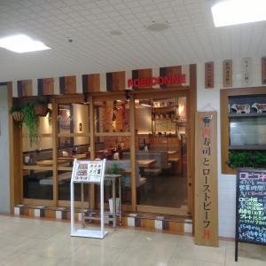 ロビコネ(ROBICONNE) 名駅店