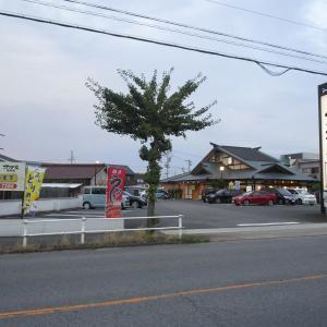 サガミ 高浜店