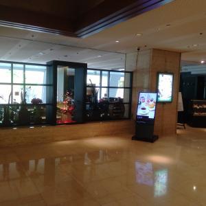 ロビーラウンジ(Lobby Lounge)