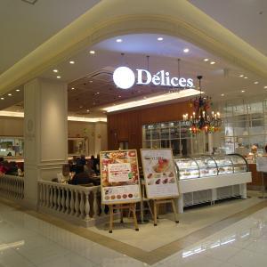デリス(Delices tarte&cafe) グランツリー武蔵小杉店