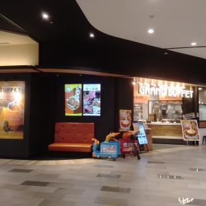 グランブッフェ(GRAND BUFFET) 東浦店