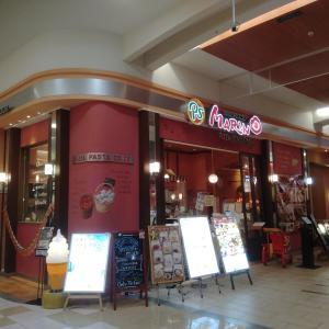 PSマリノ(PS MARINO) イオンモール大高店