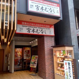 めしや 宮本むなし JR名古屋駅前店(再訪 2019年12月)
