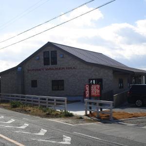 農家レストラン サンセットウォーカーヒル(SUNSET WALKER HILL)