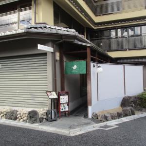 京洋菓子司ジュヴァンセル 祇園店