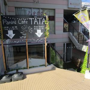 Panini Cafe TĀTA(パニーニカフェ タータ)