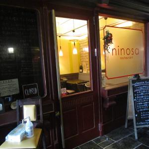 restaurant ninosa(ニノサ)