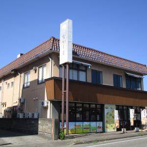 ナカシマ 糸魚川店
