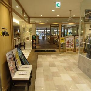 カフェ&レストラン オスピターレ (Cafe&Restaurant Ospitare) 静岡マルイ店