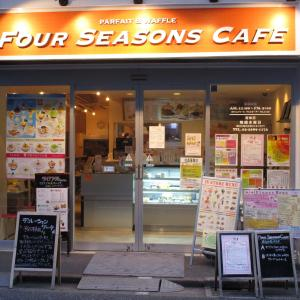 FOUR SEASONS CAFE(フォーシーズンズ カフェ)(再訪 2019年8月)
