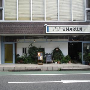 本山 de cafe HARUJI(モトヤマ デ カフェ ハルジ)