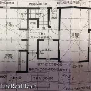 【入居後WEB内覧会】2階主寝室