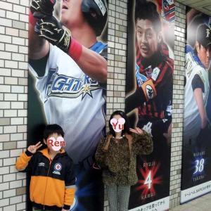 札幌探検の旅 Part3の②の2!!! (2015.03.22)