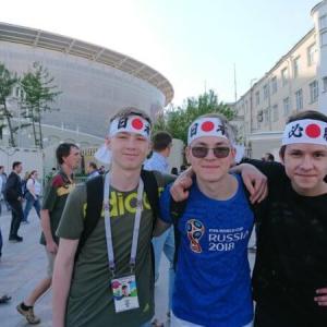 【現地観戦】ロシアW杯  日本 vs セネガル @ エカテリンブルグ エカテリンブルグ・アリーナ