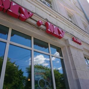 【カフェムームー】気軽にロシア料理が食べられるロシアのチェーン系カフェレストラン【Cafe Mu-Mu】