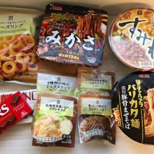 最大台風に備えて調理不要で野菜が摂れると息子が選んだモノ