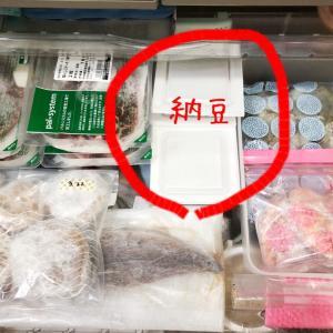 納豆は、冷凍保存でいつでも美味しく食べられるんです♪