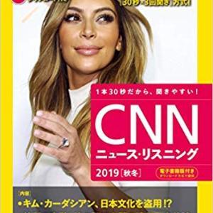 台風の記事から学ぶ英語表現と英語対訳で読むニュース
