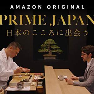 $1 Sushi Vs. $133 Sushi • Japan 英語で見る日本の寿司(動画)