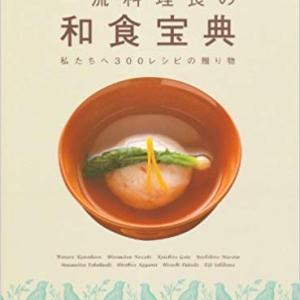 海外で作りたい!アメリカ人が喜ぶであろう日本食シリーズ