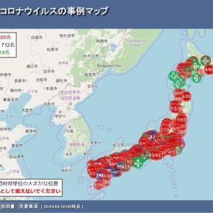 新型コロナウイルス感染症者マップ