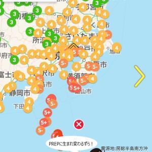 誤報の緊急地震速報
