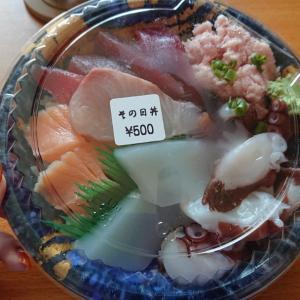 石垣島水産直売所☆