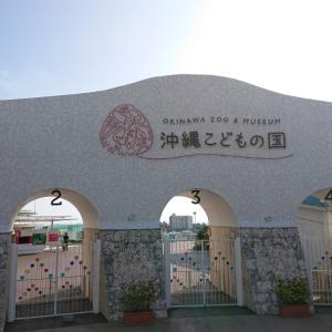 今年も石垣島から那覇旅行3☆