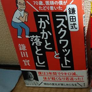 不定期オススメ商品紹介☆