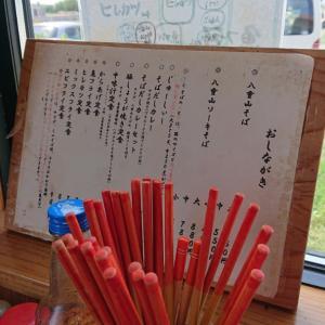 石垣島料理 丸八☆