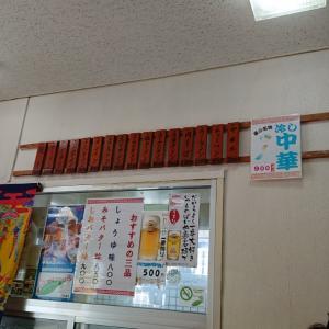 石垣島 人気のでいご食堂☆