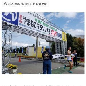やまねこマラソン、石垣島マラソン☆