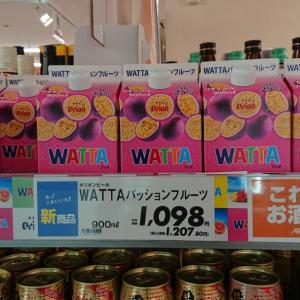 WATTAのリキュール☆