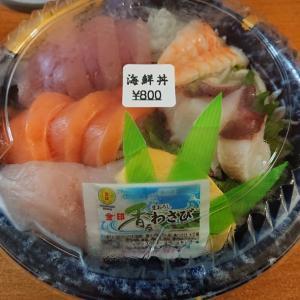石垣島水産の海鮮丼☆