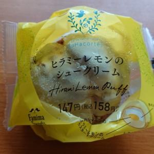 ヒラミーレモンのシュークリーム☆