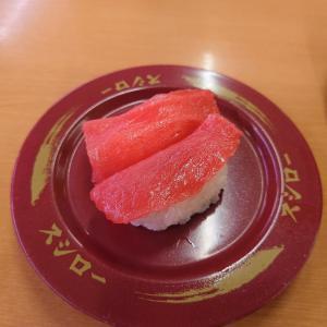 元祖寿司とスシロー☆