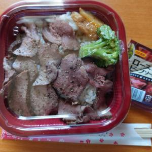 石垣牛ローストビーフ丼☆