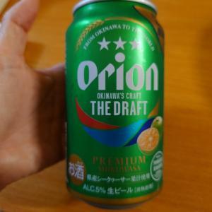 オリオンプレミアムシークァーサー☆