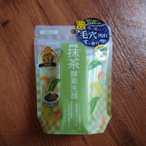 モニプラ当選品「宇治抹茶酵素洗顔」☆