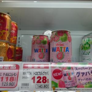 WATTA トロピカルグァバ☆