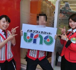 小田急相模原UNOのカワイイ店員と#パンチラ