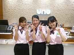 秋葉原UNOのカワイイ店員と#パンチラ