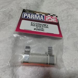 PARMA エコノミーレジスター25Ω