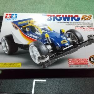ミニ四駆 BIGWIG RS