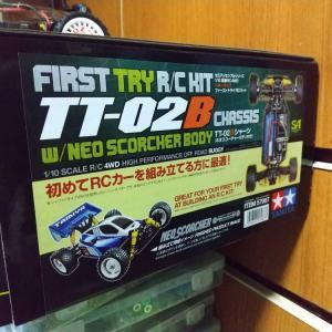 TT-02 XV-01サス仕様ラリー