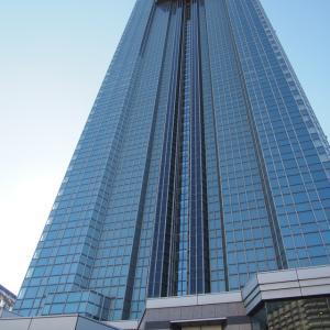 アパホテル東京ベイ幕張 湯ったり日帰りプラン