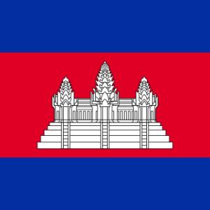 カンボジア国旗の変遷