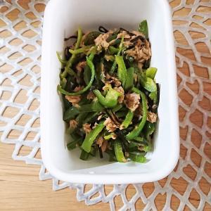 【ダイエット料理】簡単★作り置き出来るおかずレシピ♪
